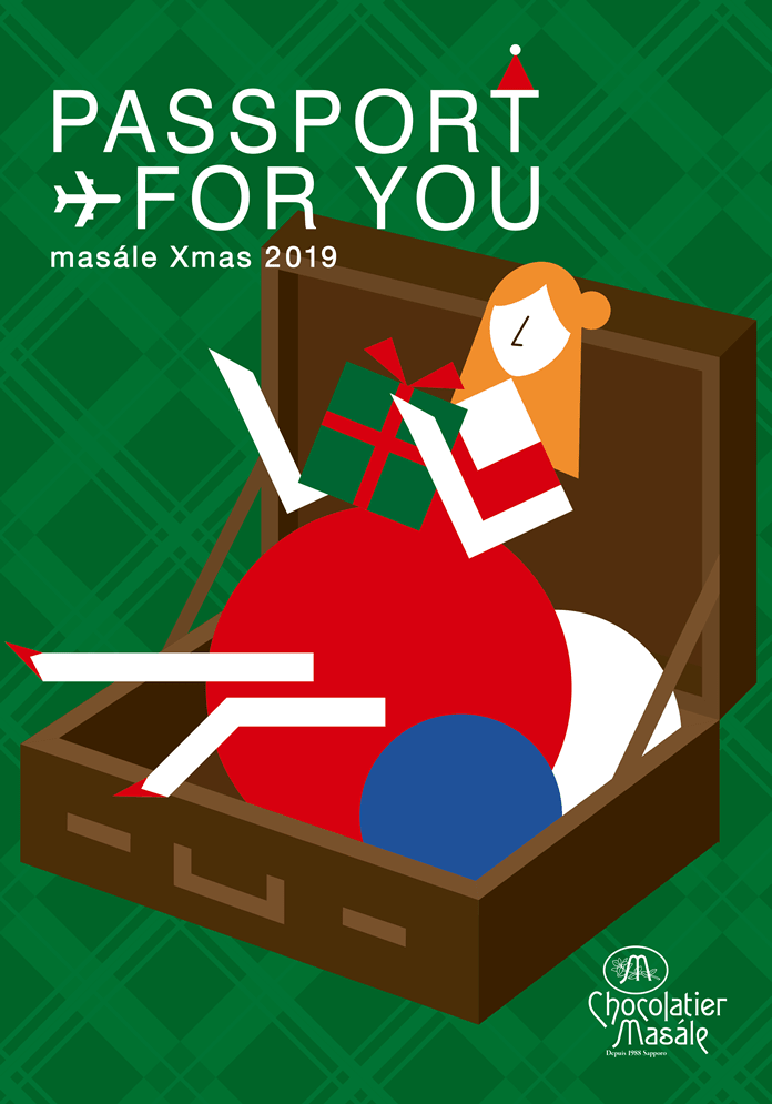 PASSPORT FOR YOU masále Xmas 2019