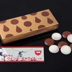 「ShiZuCu Chocolat (シズク ショコラ)」のイメージ